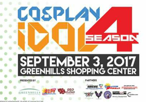 Cosplay Idol Season 4 – Greenhills Shopping Center