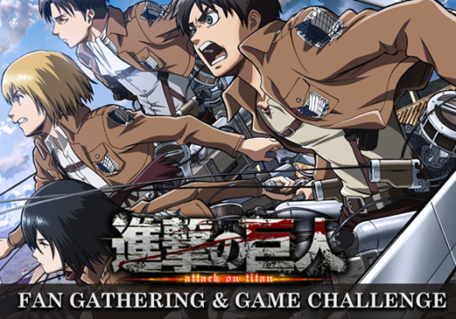 SNK Fan Gathering Game Challenge